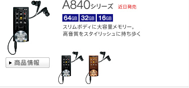 detail_a840.jpg