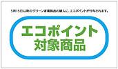 eco01_s.jpg