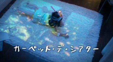 ビデオカメラ投影(2).JPG