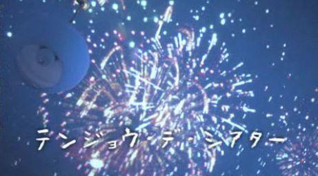 ビデオカメラ投影(5).JPG