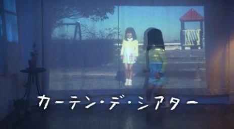ビデオカメラ投影 (3).JPG