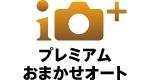 original_WX100_auto_img.jpg