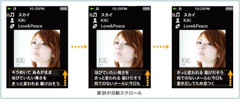 tokucho_01_img.jpg